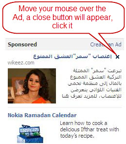 How to Disable Unwanted Ads on Facebook