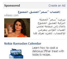 Misleading Ads on Facebook